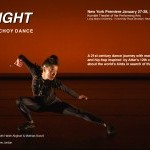 FLIGHT by Peggy Choy Dance, Jan. 27-28, 2017, 7:30 pm, Kumble Theater, Brooklyn, NY