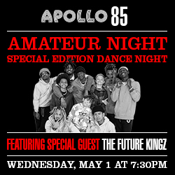 Amateur Night Special Edition Dance Night