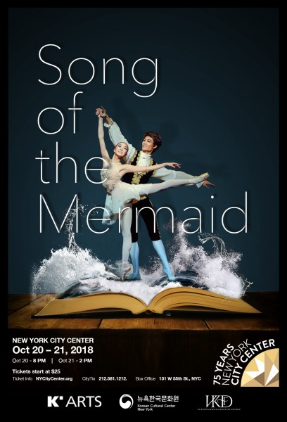 https://www.nycitycenter.org/pdps/2018-2019/Song-of-the-Mermaid/.