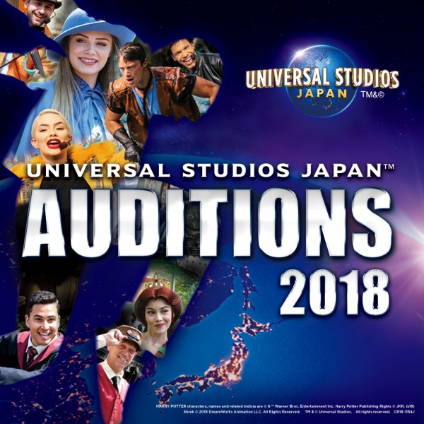 Auditions 2018 for new and exciting talent to join our family of performers at Universal Studios Japan™ in Osaka!