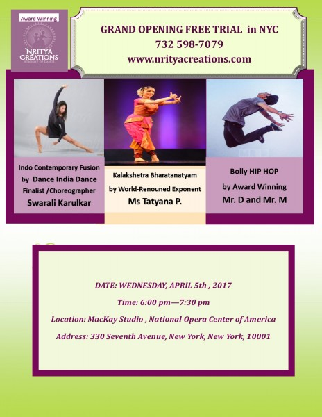 Free Trial Class | Dance/NYC